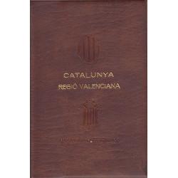 MAPAS DE CARRTERAS DE CATALUÑA / MAPES DE CARRETERES DE CATALUNYA. CATALUNYA - REGIÓ VALENCIANA